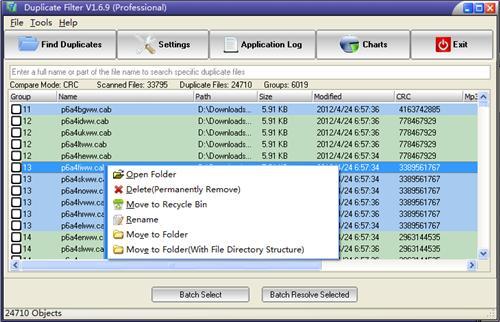 windows 7 find duplicate files